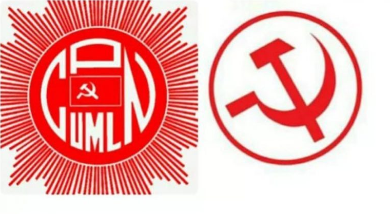 Baam Gathabandhan - Communist Party Nepal