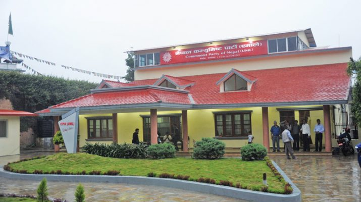 CPN UMP Office Dhumbarahi