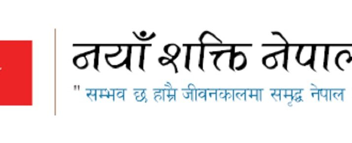 Naya Shakti Party Nepal