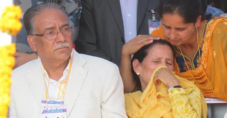 Prachanda Family After Son's Death