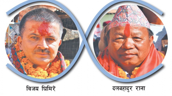 Bijay Ghimire and Dal Bahadur Rana