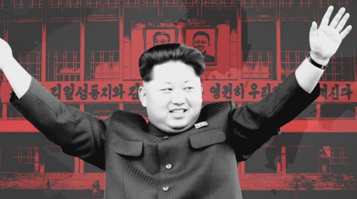 Kim Jong - North Korea