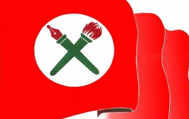 Ne Bi Sangha Flag
