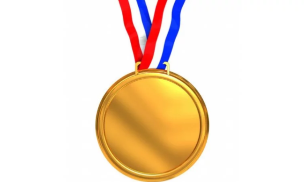 Nepal Gold Medal