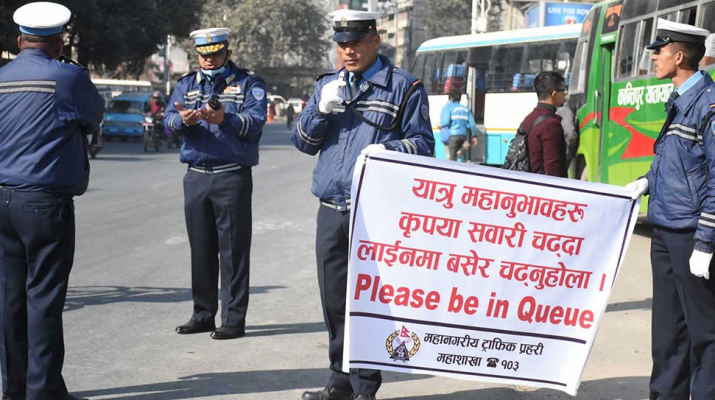Nepal Traffic Police