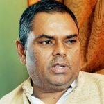 Upendra Yadav - Nepalese Politician