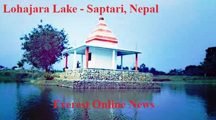 Lohajara Lake Saptari