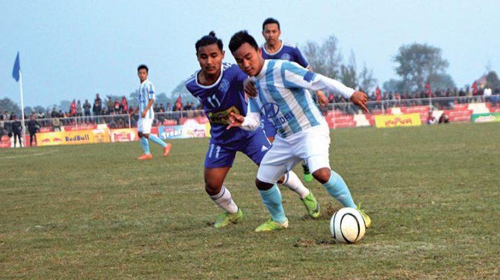 Madan Bhandari Memorial Itahari Gold Cup