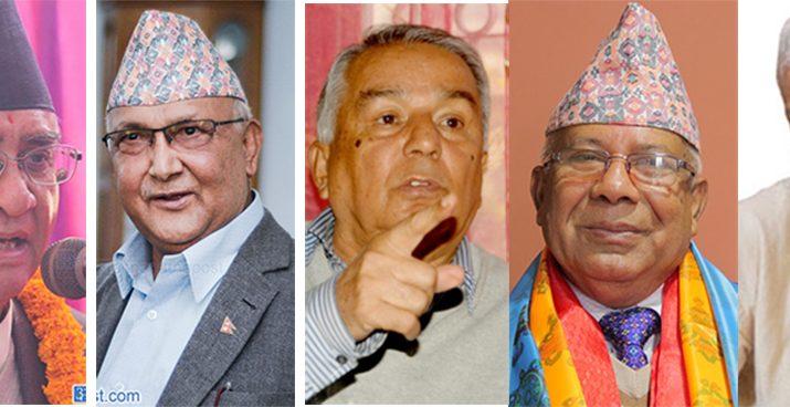 Sher badhur deuba, KP oli,Madhav nepal ,Ramchandra poudyal and Mahantha_thakur