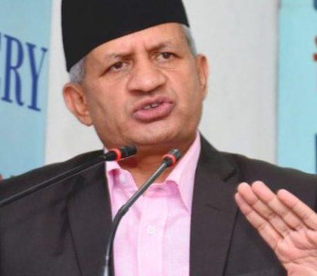 Pradip Gyawali
