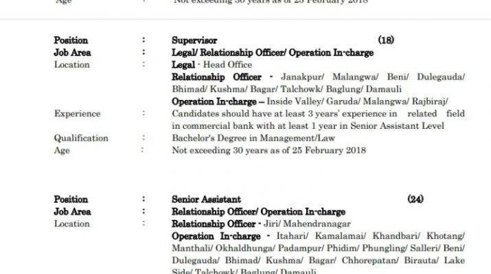 century-commercial-bank-vacancy
