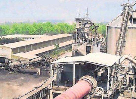 udayapur_cement