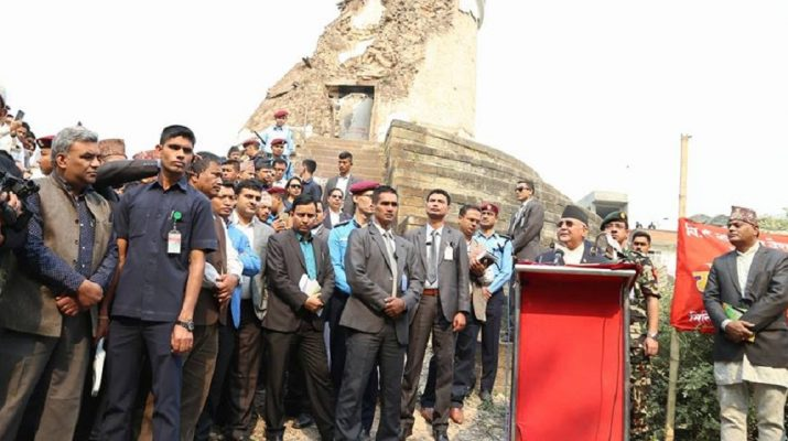 kp-oli-pm-dharahara