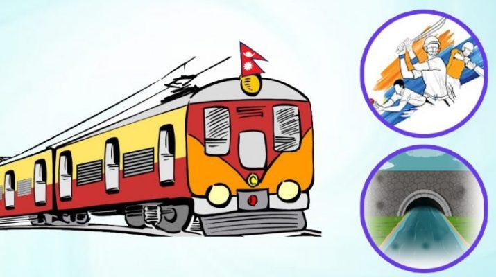 train 2018