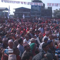 Chitwan Mass Meeting