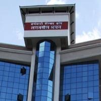 Karmachari Sanchaykosh Nepal
